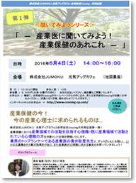 リーフレット(PDF)ダウンロード